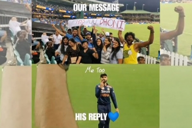"Virat Kohli Reaction to ""Miss You MS Dhoni"" poster in Sydney goes viral"