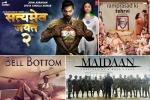 Up-coming Bollywood movies to be released in 2021